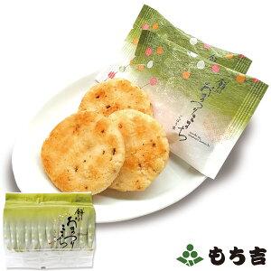 もち吉 餅のおまつりこまち 詰替パック ごぼう味【国産米100% 13枚】