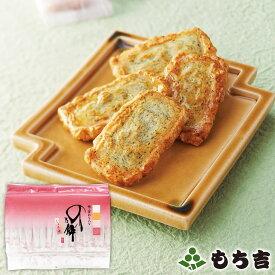 もち吉 のり乃餅 詰替パック しょうゆ味【国産米100% 14袋】