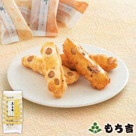 もち吉 ふくよか餅 詰替パック サラダ味【国産米100% 18枚】