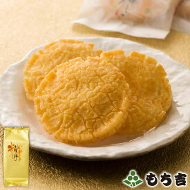 もち吉 太陽の輝き 詰替パック 甘醤油味【国産米100% 9枚】