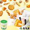 (※期日指定不可)HAPPY BOX【賞味期限2021年9月10日】【国産米100% 5種22袋】