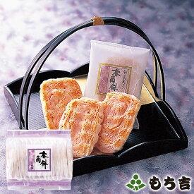 もち吉 本角餅 えび味 詰替パック【国産米100% 14袋】