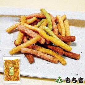 【楽天マラソン期間中ポイント5倍】もち吉 野菜かりんとう 145g
