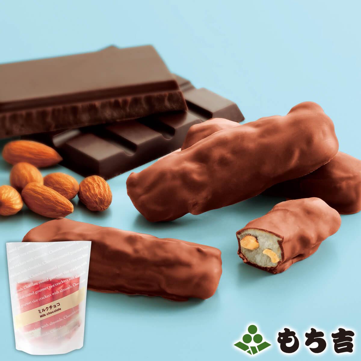 もち吉 ちょこあられ ミルクチョコ 詰替パック 国産米100% 7本