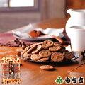 (※期日指定4月28日まで)もち吉ココアココナッツ煎袋入り国産米100%11g×8袋