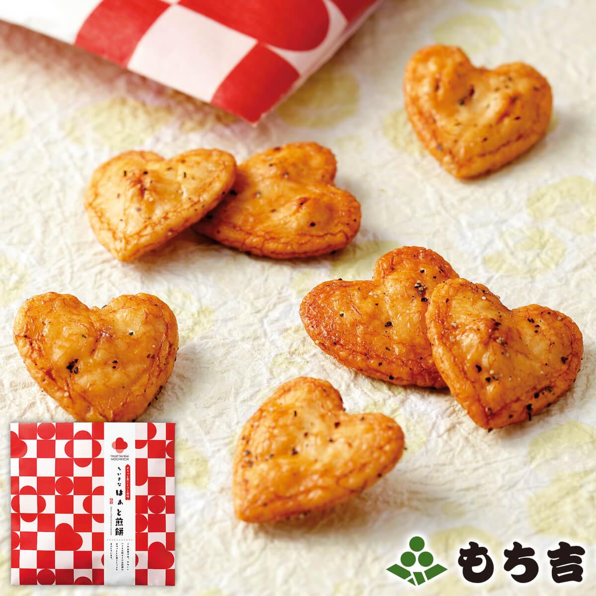 (※期日指定2月16日まで)もち吉 ちいさな はぁと煎餅 市松柄【国産米100% 35g×2袋】