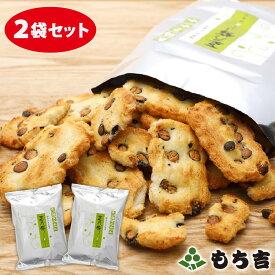 (※期日指定10月28日までお届け可)【数量限定】久助こわれ 豆乃餅 サラダ味(2袋セット)