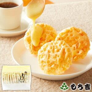 (※期日指定12月28日まで)もち吉 餅のおまつりこまち りんかけカスタード味 詰替パック 国産米100% 14枚