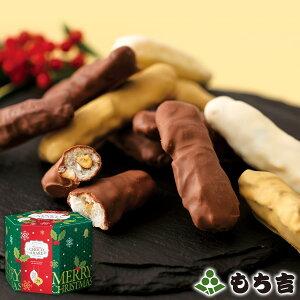 (※期日指定12月28日まで)もち吉 ちょこあられ4種アソート クリスマスボックス【国産米100% 4種24本】