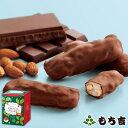 (※期日指定12月29日までお届け可)もち吉 ちょこあられミルクチョコ クリスマス化粧箱【国産米100% 9本】