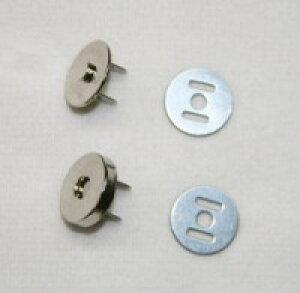 マグネットボタン M72【マグネットボタン バッグ かばん 手芸 鞄 持ち手 革 修理 交換用 ポイントアップ対象商品 ネコポス便対応】