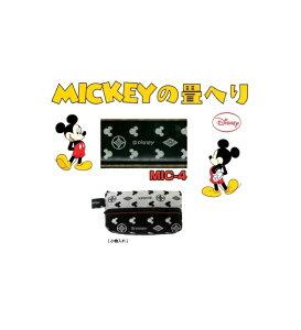 200m大巻!ディズニー ミッキーマウス 畳へり 畳ヘリ-軽くて丈夫!用途も色々!話題の「畳へりバッグ」にディズニー登場♪【ディズニー ミッキーマウス 畳へり 小物入れ バッグ 鞄