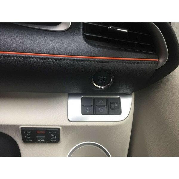 トヨタ シエンタ 170系 パーツ フロント コントロール カバー 内装品 ドレスアップ カスタム パーツ 新型 ハイブリッド 社外品 カスタム TOYOTA SIENTA 170系 専用設計 強力 両面テープ 装着 簡単 高級感 耐衝撃 高品質 ABS 樹脂