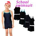 スクール水着 セパレート 女の子 子供 キッズ 小学生 上下 2点セット ネームタグ付き ジュニア プール 海 水遊び 中学…