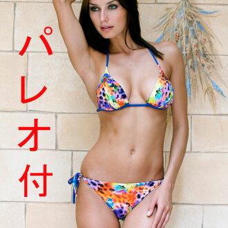 出售意大利品牌泳衣格里马尔迪 680 动物纹和花卉打印泳装比基尼海滩裙与