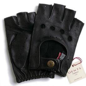 デンツ【送料無料】DENTS カットオフ ドライビング グローブ 5-1009 BLACKメンズ 手袋 半指指なし メンズ【手ぶくろ 男性用 】 ブランド ギフト