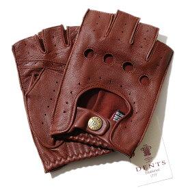 デンツ【送料無料】DENTS カットオフ ドライビング グローブ 5-1009 English Tan(ブラウン)メンズ 手袋 半指指なし メンズ