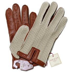 デンツ【送料無料】DENTS メッシュドライビンググローブ 5-1050 Cognac メンズ 手袋