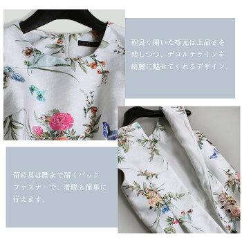 https://image.rakuten.co.jp/mode-et-mode/cabinet/03098201/03098208/12-82-172_9.jpg