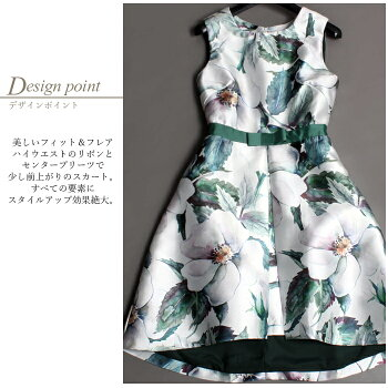 【新作】水彩風の花柄プリントが美しいフラワーフレアワンピース[NO.12-82-173](9671)