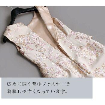 【新作】刺繍煌めくペプラムコクーンワンピース[NO.12-82-216](112)ワンピース