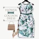 送料無料 パーティードレス ドレス 結婚式 ワンピース 花柄ワンピ フォーマル 花柄 フォーマルワンピース タイト 大き…