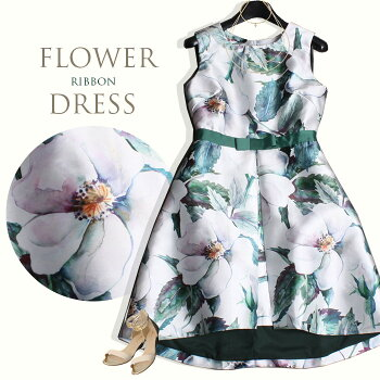 【新作】水彩風の花柄プリントが美しいフラワーフレアワンピース[NO.12-82-173](9671)・