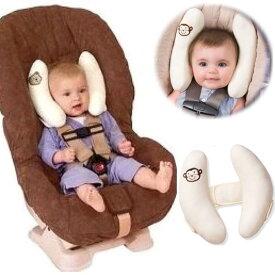 ネックサポート 赤ちゃん おひるね お昼寝 クッション 枕 チャイルドシート ベビーカー 転落防止 窒息防止 9か月 10か月 11か月 1才 1歳 男の子 女の子 まくら