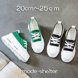 スニーカー 厚底 インヒール 走れる 小さいサイズ 大きいサイズ 靴 レディース ハイヒール ローヒール インヒール 20cm 20.5cm 21cm 21.5cm 22cm 22.5cm 23cm 23.5cm 24cm 24.5cm 25cm 【同梱不可】厚底スニーカー