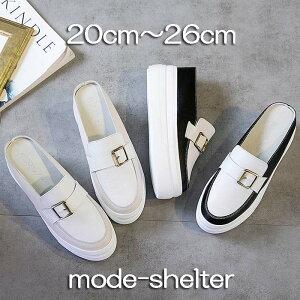 オープントゥ かかとなし ベルト メッシュ レザー スニーカー 厚底 ウェッジソール 歩きやすい 厚底サンダル ウェッジソールサンダル 靴 20cm 20.5cm 21cm 21.5cm 22cm 22.5cm 23cm 23.5cm 24cm 24.5cm 25cm 25.5c