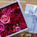 フラワーボックスホワイト敬老の日フラワーボックス花ギフト生花アレンジメントプレゼントサプライズお祝い誕生日記念日母の日ライムピンクレッドオレンジホワイトグリーンフューシャピンク