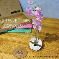 一輪挿しフラワーギフトセット名入れコースター付きプレゼント生花花瓶ガラス試験管インテリア母の日お祝い贈り物おしゃれ可愛いメッセージカード送料無料