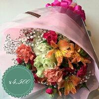 【送料無料】お花のアレンジメントブーケ花束35束ギフトフラワーアレンジメントプレゼントサプライズお祝い誕生日記念日母の日結婚記念日結婚祝い退職祝い定年送別会還暦クリスマス妻両親発表会