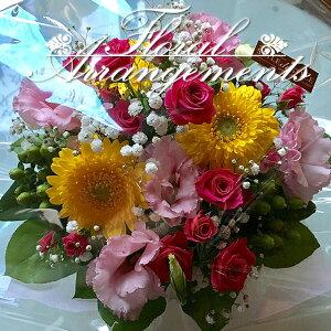 【送料無料】お花のアレンジメント 花束 45束 フラワーギフト フラワーアレンジメント プレゼント サプライズ お祝い 誕生日 記念日 母の日 結婚記念日 結婚祝い 退職祝い 定年