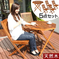 ガーデニング・テーブル・ガーデンテーブル・イス・クロス・折りたたみ・折畳み・ガーデンファニチャー