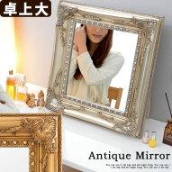 スタンドミラー・卓上・ミラー・テーブルミラー・化粧鏡・鏡・卓上鏡・メイクミラー・かがみ・カガミ