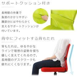 デスクチェア・コンパクト・PCチェアー・OAチェア・ワーキングチェア・回転チェア・キャスター付き椅子・高さ調整・おしゃれ