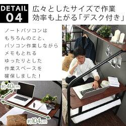 メッシュベッド・シングル・宮棚・デスク付き・スチールベッド・通気性・可動棚・木製・ラック付き・寝台・スタイリッシュ・おしゃれ