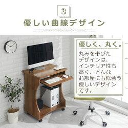 PC机・パソコンラック・デスク・オフィスデスク・パソコンデスク・60cm幅・パソコン机・つくえ・木製・木目調・勉強机・ホワイト・白・ダークブラウン・ナチュラル・ウォールナット・オーク・おしゃれ・スリム・ハイタイプ・高さ75cm・奥行50
