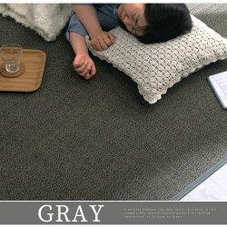 じゅうたん・ラグカーペット・ラグマット・200×300・長方形・リビング・子供部屋・キッズ