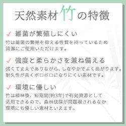 竹ラグ・竹・ラグ・マット・ラグマット・カーペット・省エネ・節電