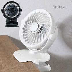 卓上型扇風機・卓上ファン・扇風機・アロマ扇風機・ミニファン