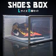 靴箱・収納ボックス・収納ケース・すっきり収納