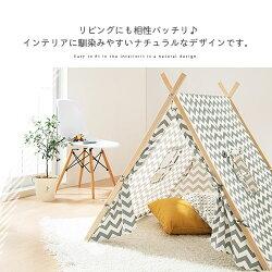 コンパクト収納・窓付き・子供用テント・室内・屋内・プレイテント・遊具・洗える・洗濯OK・シンプル・おしゃれ・インテリア・プレゼントに