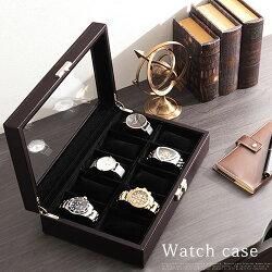 ウォッチケース・時計・コレクション・ケース・5本以上・ディスプレイ・見せるインテリア・飾る・ソーラ時計充電・ギフト・上品・レザー調・おしゃれ