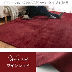 洗える・カーペットラグ・100×140・滑り止め・絨毯・じゅうたん・長方形