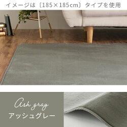 ウレタンラグ・洗える・カーペットラグ・130×185・滑り止め・絨毯・じゅうたん