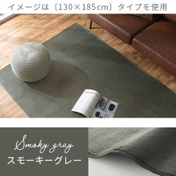 ウレタンラグ・洗える・カーペットラグ・丸型・滑り止め・絨毯