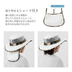 帽子・作業・ハット・アウトドア・ハットストラップ・ネックガード・付き・サファリハット・撥水・アドベンチャーハット・日焼け防止・紫外線対策