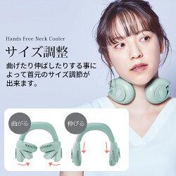 ネッククーラー・コードレス・冷却プレート・首・ひんやり・ネック・クーラー・冷却・USB充電・暑さ対策・熱中症対策・おしゃれ